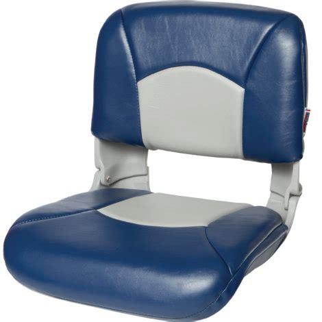 Premium Boat Seat - Blue Grey